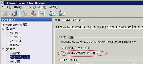 FMS1.jpg