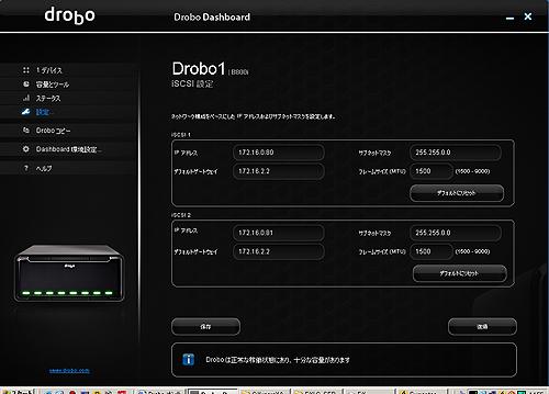 DROBO6.jpg