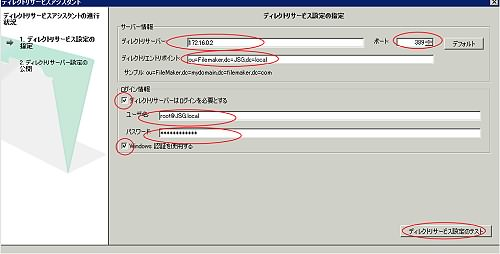 FMS3.jpg